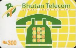Bhutan - Bhutan Telecom - Green Phone, 1st Issues - Remote 300Nu, 200ex, Mint Rare! - Bhutan