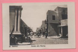 Tripoli - Strada Alla Marina - Libia