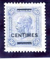 AUSTRIAN POST ON CRETE ( Kreta) 1904 50 C. Perforated 13:12½ LHM / *.  Michel 11B - Levant Autrichien
