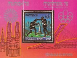 Senegal Hb Michel 29 - Verano 1976: Montréal