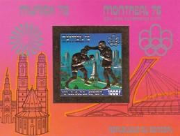 Senegal Hb Michel 29B SIN DENTAR - Verano 1976: Montréal