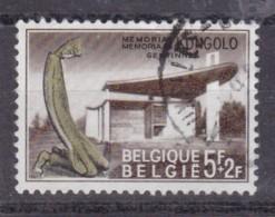 Belgie COB° 1420 - Belgique