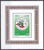 Algerien Algeria Algerie 1995 Geschichte History 2. Weltkrieg Wordwar WWII Friedenstaube Peace Doves Tauben, Bl. 7 ** - Algeria (1962-...)