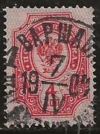 Russie 1889-1904 N°Y.T. ;  41 (vergé Verticalement)  Obl. - 1857-1916 Empire
