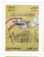 Lebanon 2016 MNH Stamp - 150th Anniv Of Deir El Kamar Municipality - Flag Of Lebanon - Lebanon