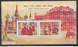 INDIA 2017  MS,( Lot Of 10 Pieces) India Russia Joint Issue, Dances, Culture, Architecture, Miniature Sheet, MNH(**). - Nuovi