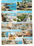 "Libyen - Libya - Libia - 3 Cards - Old Views - Nice Stamps Stamp Timbre  "" Socialist People's Libyan Arab Jamahirya "" - Libyen"