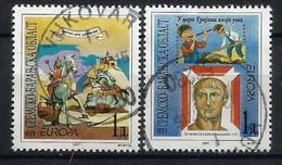 Kroatien(Republik Krajina) 1997 Mi.Nr. 81 / 82 , EUROPA CEPT Sagen Und Legenden - Gestempelt / Fine Used / (o) - Europa-CEPT