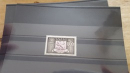 LOT 462293 TIMBRE DE MONACO NEUF** LUXE N°44 - Airmail