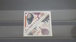 LOT 462303 TIMBRE DE MONACO NEUF** LUXE N°61/62 - Airmail