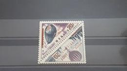 LOT 462304 TIMBRE DE MONACO NEUF** LUXE N°61/62 - Airmail
