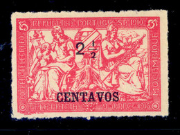 ! ! Mozambique - 1918 War Tax W/OVP - Af. 203 - MH - Mozambique