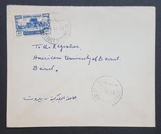 BL149 Lebanon 1950 Rare Cancel And Clear Strike, JEDEIDET MERJAYOUN Circular Typology, To The UAB - Lebanon