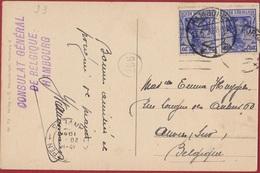 Deutsches Reich 1922 Cachet Obliteration Consulat General De Belgique Hambourg HAMBURG  Diplomatic Mail Post - Lettres & Documents