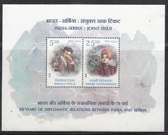 INDIA 2018 MNH MS Joint Issue With SERBIA, Miniature Sheet, (**) - Inde