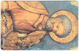 SAN MARINO A-125 Magnetic Telefonia - Religion, Holy Picture - MINT - San Marino