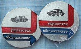 USSR / Badges / Soviet Union / UKRAINE Motor Transport. Ukravto Maintenance. Service. A Car. Kiev. 1980s - Other