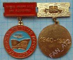 USSR Badge Soviet Union UKRAINE Young Railwayman Children's Road. Transport. South Railway Train Kharkov 1990. - Transportation