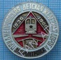 USSR / Badge / Soviet Union / UKRAINE Dnieper Children's Railway 50 Years Old. Transport. A Train. Dnipropetrovsk 1986 - Transportation