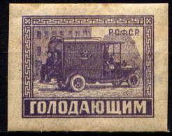 RUSSIE - 187** - AU PROFIT DES VICTIMES DE LA FAMINE / FOURGON - Neufs