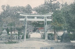 1910'S CPA JAPAN- SHRINE ROKU-SONNO AT KYOTO - BLEUP - Kyoto