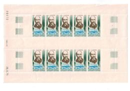 Feuille Complète Ader 50 F Avec Coin Daté - Yvert PA 108 - Neufs ** - Voir Scan (pli Sur 2 Timbres) - Afars & Issas (1967-1977)