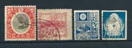 Japan, 1915-1923; Lot Of 4 Stamps MiNr 123, 143, 154 A, 169, Used; 25% Of Catalog Price - Japon