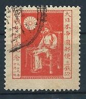 Japan, 1920; MiNr 141, Yt 159; Used (1); 25% Of Catalog Price - Japon