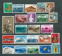 Japan, 1961-1965, Lot Of 23 Used Stamps: MiNr 781 - 906, Yt 693 - 820 (see Description), 25% Of Catalog Price - 1926-89 Empereur Hirohito (Ere Showa)