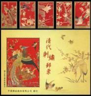 Taiwan 2013 Qing Dynasty Embroidery Birds 5v + Ss Mint - Taiwan (Formosa)