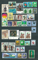 Japan, 1980-1982 Lot Of 41 Used Stamps: MiNr 1422 - 1539, Yt 1324 - 1440 (see Description), 25% Of Catalog Price - 1926-89 Emperor Hirohito (Showa Era)