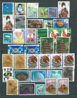 Japan, 1988-1989, Lot Of 37 Used Stamps: MiNr 1765 - 1872, Yt 1661 - 1762 (see Description), 25% Of Catalog Price - 1926-89 Emperor Hirohito (Showa Era)