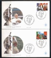 Vatican 1995 Travels Of Pope John Paul II 2x FDC - FDC