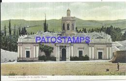115470 BOLIVIA SUCRE GUEREO Y CAMPIÑA DE LA CAPITAL POSTAL POSTCARD - Bolivia
