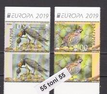 2019 Europa – Protected Birds  2v-MNH (set With Vignetes ) Bulgaria / Bulgarie - Bulgarien