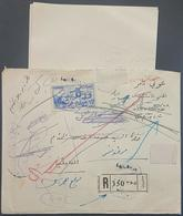 GE Lebanon 1948 Registered Cover From BEYROUTH 1 To DJOUNIEH (Very Clear Strike) - Lebanon
