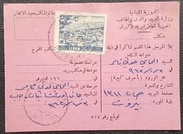 GE - Syria 1962 Circular Cancel, Nice ALEP Strike, On A Postal Card Originated From BEYROUTH - Syria