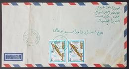 BL40611 - Lebanon 1983 Nice Cover Sent From BEIT MERI (Green Circular LIBAN Typology) - Syria