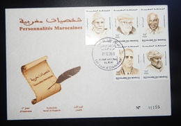 MOROCCO   MAROC TIMBRES  ENVELOPPE  FDC  COVER PERSONNALITES MAROCAINES 2015 - Marokko (1956-...)
