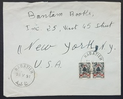 BL17915 - Lebanon 1951 Nice Cover Sent From NABATIEH To The USA, Tied A Pair Of Cedar Stamps (6p) Surcharged 2.5p. - Syria