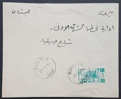 BL - Lebanon 1954 Internal Cover With Very Clear Strike DJOUBEIL (circular Typology) - Syria