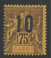 GABON 1912 YT 75** - Gabon (1886-1936)