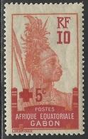 GABON 1917 YT 81** - NEUF SANS TRACE DE CHARNIERE - MNH - Gabon (1886-1936)