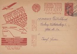 Russland: Ganzsache 1932 Flugzeug - Russland & UdSSR