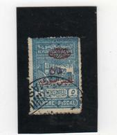 LIBAN   1947  Y.T. N° Fiscal  Oblitéré - Syrië