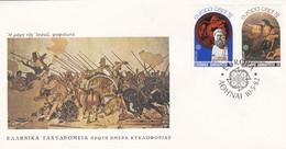 Grèce 1982 1459-60 FDC Europa Bataille Marathon Exode De Missolonghi - FDC