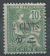 Chine N° 92 * Neuf - Chine (1894-1922)