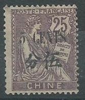 Chine N° 95 * Neuf - China (1894-1922)