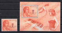 Belgie 2001 Mi Nr  Blok 80 + 3042, , Koningin Elisabeth, Postris - Ongebruikt