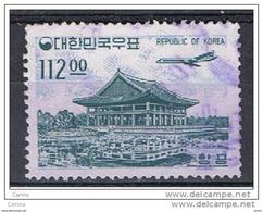 COREA  DEL  SUD:  1964  P.A. KYUNG-HOERU  -  112 W. BLU  E  VERDE-BLU  US. -  D. 12 1/2  -  YV/TELL. 36 - Corée Du Sud